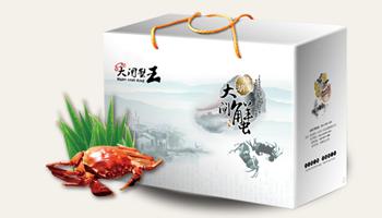 大闸蟹专卖:大闸蟹礼盒